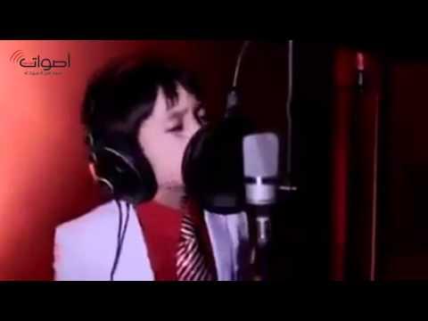 طفل صيني موهوب يغني انتي باغية واحد لسعد لمجراد