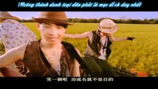 [Vietsub][MV] Châu Kiệt Luân Hương Lúa (Dao Xiang