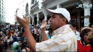 المعطلون في وقفة احتجاجية