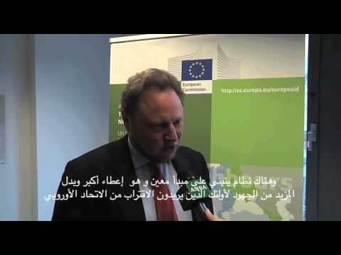 European Neighbourhood Instrument: Interview with EuropeAid Director, Michael Köhler - AR