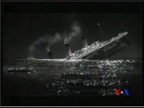 Kỷ niệm 100 năm vụ chìm tàu Titanic
