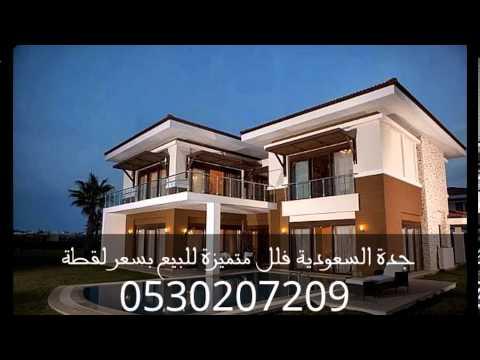 Hình ảnh trong video جدة السعودية فلل متميزة
