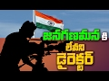 Tollywood director refuses to stand for Jana Gana Mana in theater