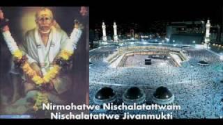 """Sri Sathya Saibaba Singing """"Guru Brahma Guru Vishnu"""