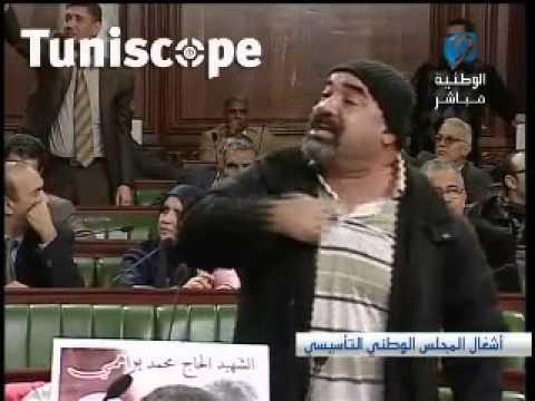 image vidéo ابراهيم القصاص كالعادة يحتج...