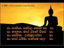 Rathnamali Gatha with sinhala meaning video on savevid.com. Download videos in flv, mp4, av 1
