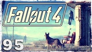 Fallout 4. #95: Добрососедство.