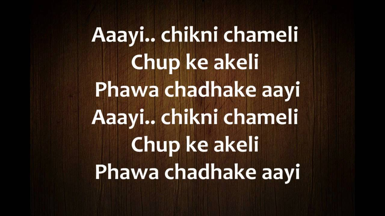Chikni Chameli Hindi