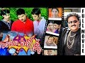 Cinema Pichollu | Telugu Comedy Movie | Venu Madhav - Ramani