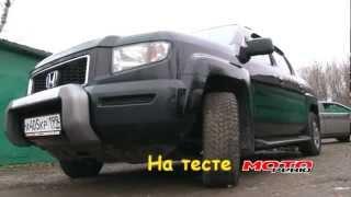 Моторевю_тест Honda Ridgeline RTX