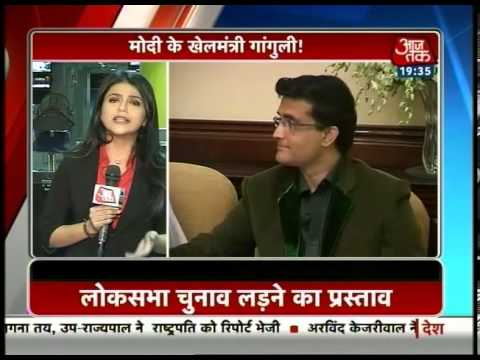 Modi to elect Saurav Ganguly as Sports Minister