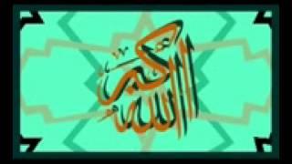 Badshah Woh Kon Hai ALLAH Hoo ALLAH.(by MSA@BOTALA