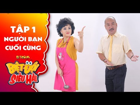 Biệt đội siêu hài   Tập 1 - Tiểu phẩm: Lê Giang
