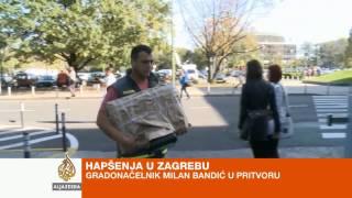 Milan Bandić na ispitivanju u USKOK-u