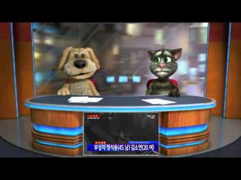 Thời Sự Chó Mèo   Số 14   Kenny Sang   Quân Kun