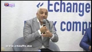 اقتصاديون مغاربة يدقون ناقوس الخطر ..المستقبل هو الديجيتال   |   إيكو بالعربية