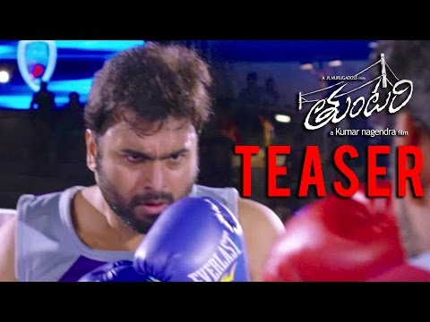 Tuntari Movie First Look Teaser
