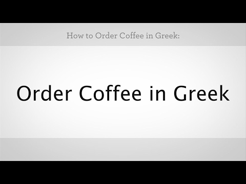 How to Order Coffee in Greek | Greek Lessons