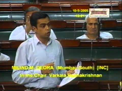Milind Deora's Speech on the need for the Right to Information Bill in  May 2005