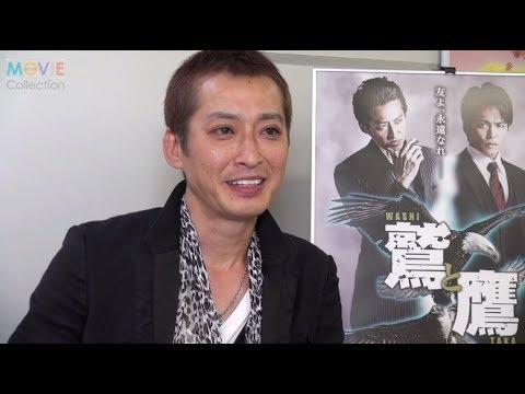 『鷲と鷹』大沢樹生インタビュー