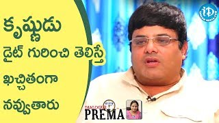 Dialogue With Prema: Krishnudu reveals his diet plan..