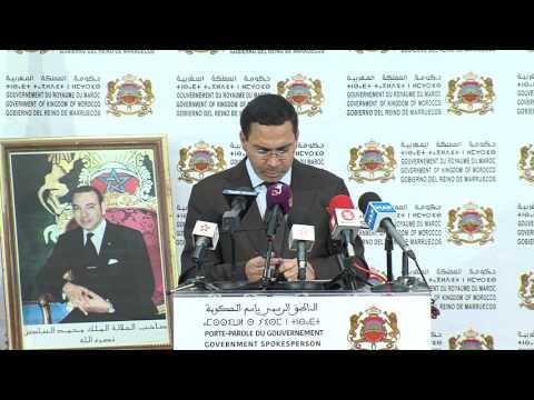 2017 أزيد من 747 ألف من أفراد الجالية المغربية توافدوا على المملكة منذ انطلاق العملية