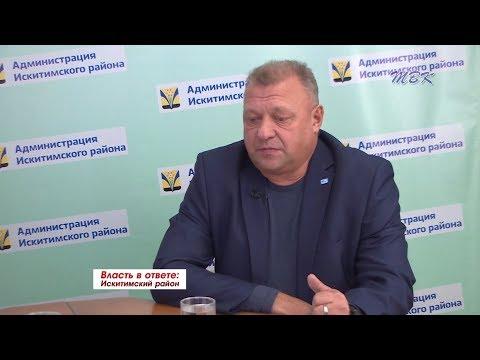 """""""Власть в ответе"""": Итоги работы СЮТ Искитимского района в 2018 году"""