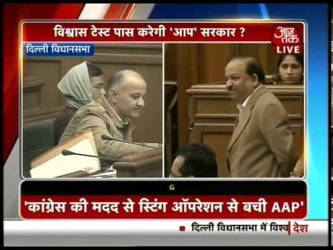 Trust vote: BJP leader Dr Harsh Vardhan's speech