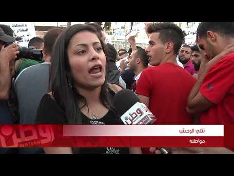 """المشاركون في مسيرة """"ارفعوا العقوبات"""" لـوطن: مستمرون في حراكنا حتى تحقيق أهدافه"""