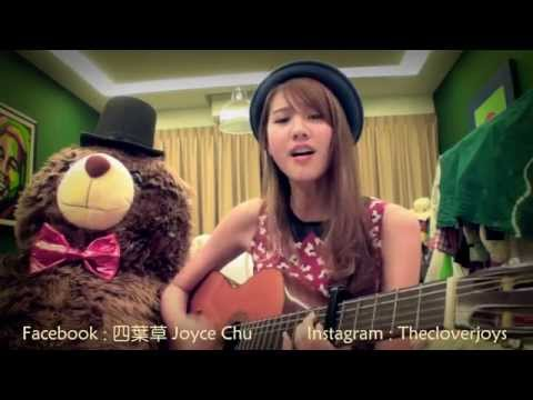 你不紅 You're Not Red (Cover by JoyceChu 四葉草)