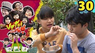 VỢ TUI TUI SỢ | Tập 30 UNCUT | Việt Thi cùng Kenji P336 lập mưu lừa gạt cha mẹ 'trốn nhà đi chơi' 😆