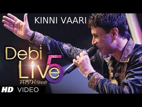 Debi Live 5 Kinni Vaari Song