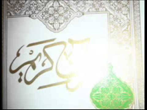 64 Surah At Taghabun Mutual Fraudwith English Translation Complete Quran Al Sudais   Al Shuraim1