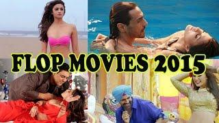 Bombay Velvet, Ranbir Kapoor, Anushka Sharma, Saif, Katrina kaif, Amitabh, Dhanush, Bollywood