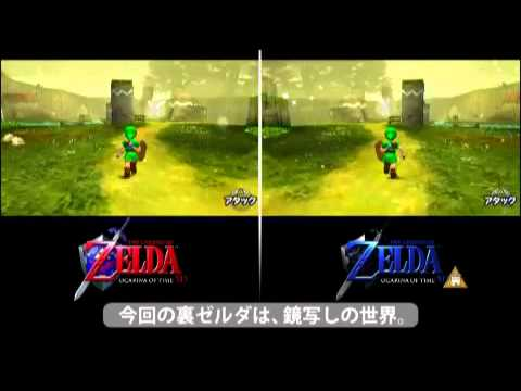 hqdefault jpgZelda Ocarina Of Time 3ds Gameplay