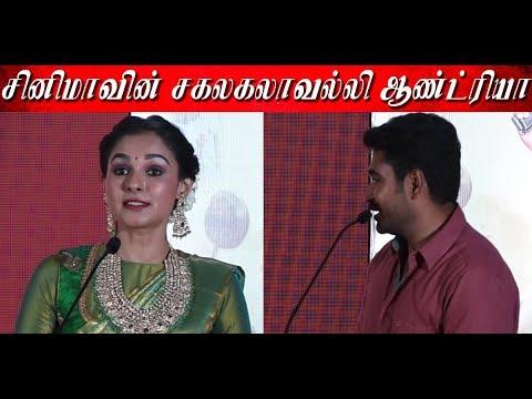 Vijay Antony Speech - Maaligai Movie Press Meet - CinebillaTV