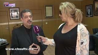 بالفيديو..حميد شباط يؤكد أنه يتعرض لحملة مغرضة و هذا ما قاله حول الأوضاع الداخلية لحزب الاستقلال |