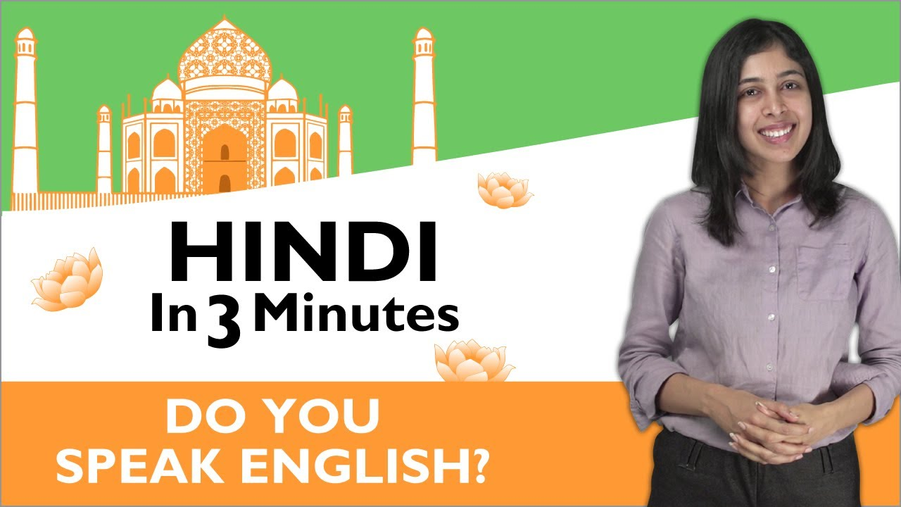 how to learn hindi to speak fluently