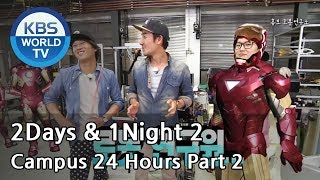 1 Night 2 Days S2 Ep.81