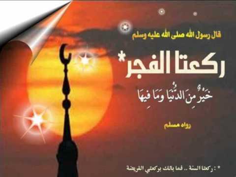 صلات فجر بادوفا ايطاليا شيخ عصامه 15/08/2012