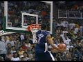 Vince Carter 24 Pts Highlights USA vs NCAA Select Team Alley Oop Windmill Dunk
