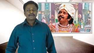 Tenaliraman Movie Review Tamil Talkies Vadivelu, D