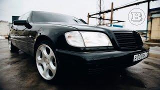 Тест-драйв от Давидыча. Mercedes-Benz S-Class W140 - Рубль Сорок #СвободуЭрику Эрик Давидович смотра