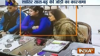 Gold chain looted by a woman at a jewellery shop in Dehradun-Exclusive visuals