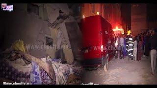 بالفيديو: التفاصيل الكاملة لفاجعة المدينة القديمة بالدارالبيضاء   |   خبر اليوم