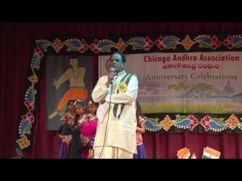 "CAA - First Anniversary  - Mar 18th 2017 - Item-10a - ""President's Speech"" Sundar Dittakavi"