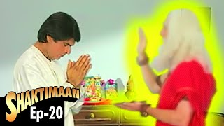 Shaktimaan Episode 20