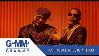 Hao123-แฟนไม่มีซะที - BANKK CASH feat. WAY THAITANIUM [Official MV]
