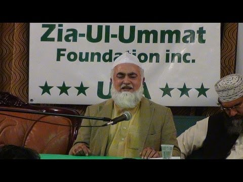 Pir Muhammad Amin ul Hasnat Shah - Pakistan Flood Relief - Zia ul Ummat Foundation USA