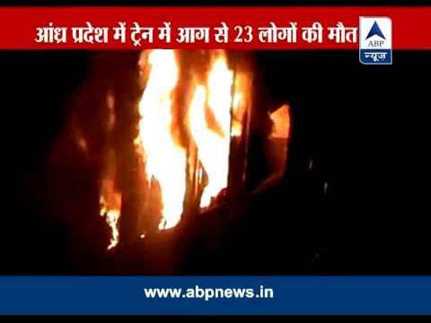 Nanded-Bangalore Express catches fire, 26 dead